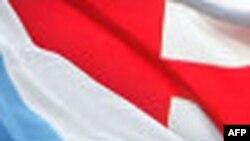Американо-грузинское партнерство
