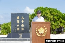 2016年1月28日,台湾总统马英九于太平岛码头发表谈话(台湾总统府图片)
