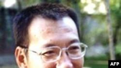 Ông Lưu Hiểu Ba, nhân vật bất đồng chính kiến nổi tiếng bị kết tội âm mưu lật đổ chính quyền