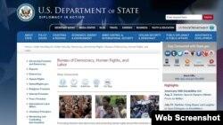 美国国务院民主、人权和劳工事务局网站(网页截图)