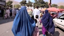 کابل (فائل فوٹو)