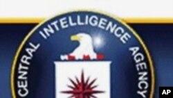 فعالیت استخباراتی یک جاسوس سابق امریکایی
