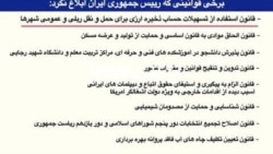 باز احمدی نژاد خودداری کرد؛ لاریجانی ابلاغ کرد