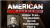 Lesson Plan - 'The Murders in the Rue Morgue,' Part Two