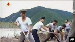 تصویری بدون تاریخ که یک شبکه کره شمالی آن را روز دوشنبه منتشر کرد.