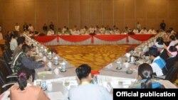 ျပည္ေထာင္စုၿငိမ္းခ်မ္းေရး ေဆြးေႏြးမႈပူးပြဲေကာ္မတီ(UPDJC) ရဲ့ အစည္းအေ၀း ေနျပည္ေတာ္မွာက်င္းပ (Myanmar State Counsellor Office)