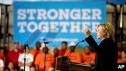 民主党总统候选人希拉里·克林顿
