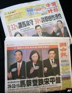 媒體最新民意調查