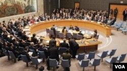Một phiên họp của Hội đồng Bảo an Liên hiệp quốc