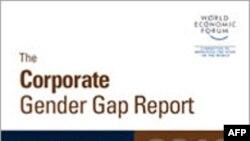 世界经济论坛报告封面