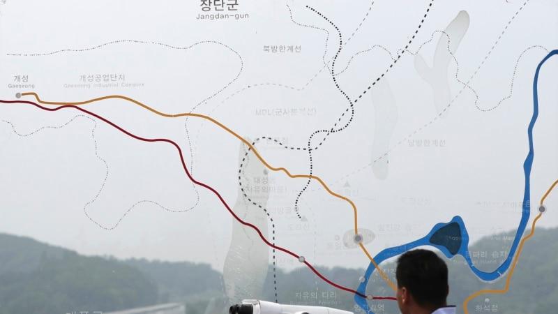 جنوبی کوریا کی شمالی کوریا کو مذاکرات کی پیشکش
