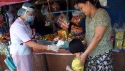COVID-19 အဖြစ်အများဆုံးအင်းစိန်မြို့နယ်မှာ ကျန်းမာရေးစစ်တမ်း ကောက်ယူ