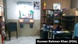 لاہور میں خواجہ سراؤں کیلئے ملک کا پہلا سکول کھل گیا ہے۔