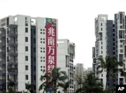 海南省新起的楼盘