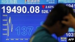 Bảng chỉ số giá chứng khoán ở Hong Kong cho thấy chỉ số giảm