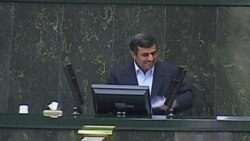 Ahmedinejad Meclis'te ifade verdi