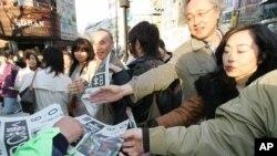 Suratkabar Jepang Yomiuri Shimbun (Foto: dok.)