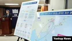 지해난 6월 서울지방검찰청에서 북한의 지령을 받은 간첩단 '왕재산' 사건에 대한 브리핑이 열렸다. (자료사진)