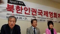 [인터뷰 오디오 듣기] 북한민주화네트워크 김미리 문화사업팀장