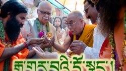 རྒྱ་གར་བའི་སྤྱི་ཚོགས་ནང་བོད་ཀྱི་ཆོས་རིག་དང་བོད་དོན་ལ་དོ་སྣང་། India's growing interest in the Dalai Lama and Tibet