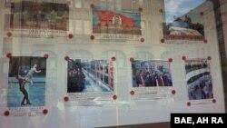 독일 베를린의 북한 유스호스텔 주변에 설치된 게시판.