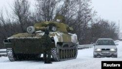 Ukraine - tank
