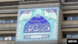 نمایی از ساختمان وزارت کشور ایران