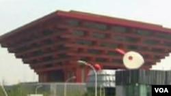 Jedan od paviljona na Svjetskoj izložbi