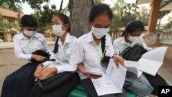 Abanyeshure bo muri Cambodia