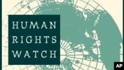 """國際人權組織""""人權觀察""""的徽標"""