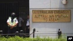 澳大利亚驻印尼雅加达的大使馆