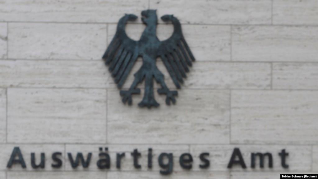 Mặt trước tòa nhà Bộ Ngoại giao Đức ở Berlin (ảnh tư liệu, 9/2012)