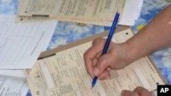 پاکستان: مردم شماری کے پہلے مرحلے کا آغاز منگل سے