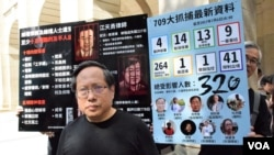 中國維權律師關注組主席何俊仁 (美國之音湯惠芸拍攝)
