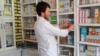 نگرانی از دسترسی آسان به دواهای حاوی مواد مخدر در بامیان
