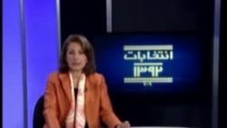 برنامه ويژه انتخابات – ۲۵ خرداد – بخش يکم
