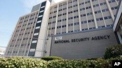 El monitoreo de la NSA apunta a potenciales actividades sospechosas de inteligencia vinculadas con el extranjero.