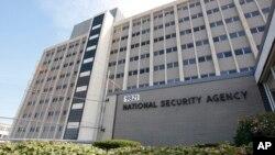 미국 메릴랜드 주 포트미드의 국가안보국 본부. (자료사진)