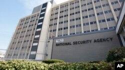 Агентство национальной безопасности