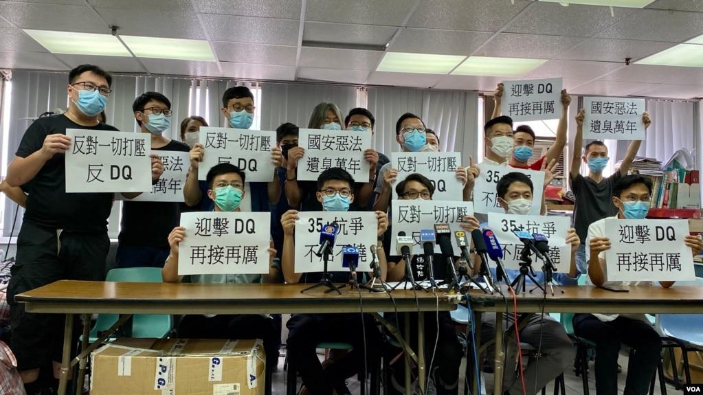 """国安法开始发力,香港民主派候选人遭""""政审"""""""