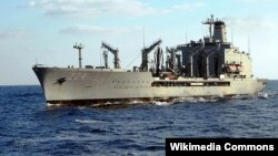 Tàu USNS Rappahannock