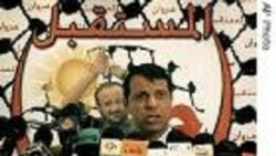 بازداشت فرمانده امنيتی پيشين نوار غزه
