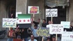 تظاهرات بزرگی روز جمعه در سوريه پيش بينی می شود
