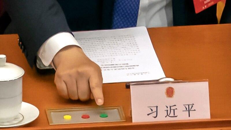 کۆمەڵەی حەوت داوا لە چین دەکەن یاسای ئاسایشی نیشتیمانی بەسەر هۆنگ کۆنگدا نەسەپێنێت