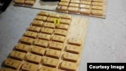 Zaplijenjeni heroin u BiH stigao iz Bugarske (Foto: SIPA)