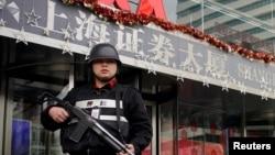 VOA连线(叶兵):上海小学生无辜被砍 公安事件频发官方低调