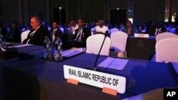 صندلی خالی ایران در نشست «انرژی هسته ای در قرن بیست و یکم» به میزبانی آژانس بین المللی انرژی اتمی در ابوطبی - ۸ آبان ۱۳۹۶
