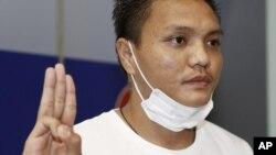 Myanmar National Team Goal Keeper