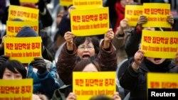 지난 2011년 12월 서울에서 북한의 인권 상황 개선을 촉구하기 위해 열린 시위. (자료사진)