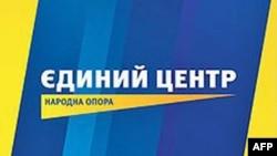 Єдиний екзит-пол на виборах 31 жовтня замовив «ЄЦ»